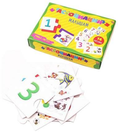 Семейная настольная игра Рыжий кот Ассоциации малышам Учимся считать ИН-6778