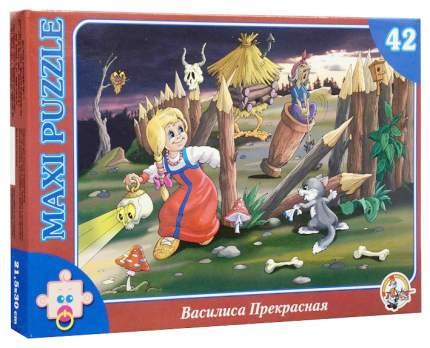 Пазл Десятое Королевство Макси-пазл Василиса Прекрасная 00258ДК