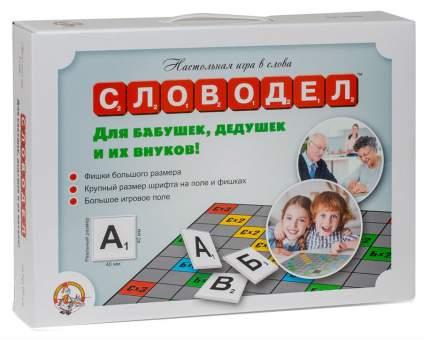 Семейная настольная игра Десятое Королевство Словодел 2668