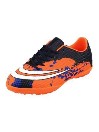 Бутсы Biki Forward, цвет: оранжевый, размер: 33