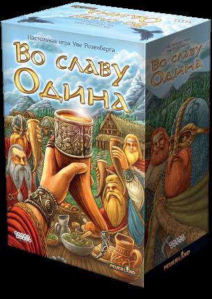 Настольная игра HOBBY WORLD Во славу Одина
