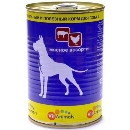 Консервы для собак VitAnimals, мясное ассорти, 410г