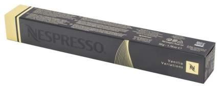 Капсулы Nespresso vanilio 10 капсул