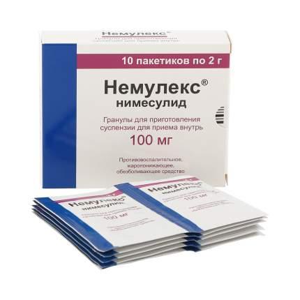 Немулекс гранулы для суспензии 100 мг 10 шт.