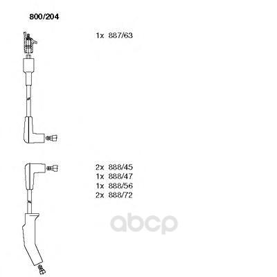 Высоковольтные провода комплект BREMI 800/204
