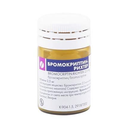 Бромокриптин таблетки 2,5 мг 30 шт.