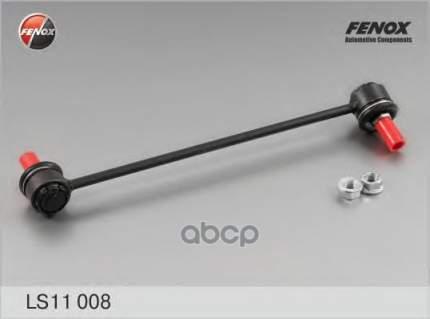 Стойка стабилизатора FENOX LS11008
