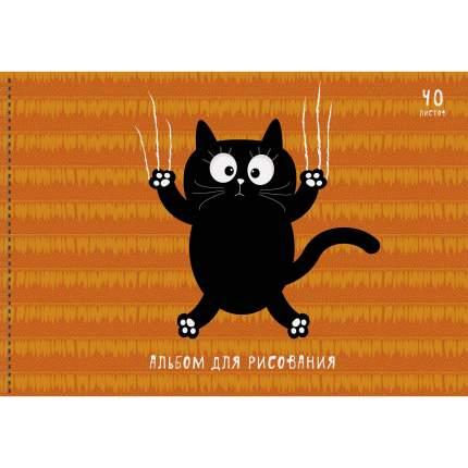 Альбом (40л 120 г/м Евроспираль) Цап-царап, АСЛ401918