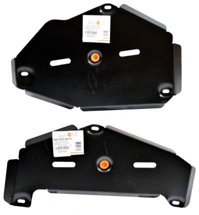 Защита бензобака ALF eco alf1543st