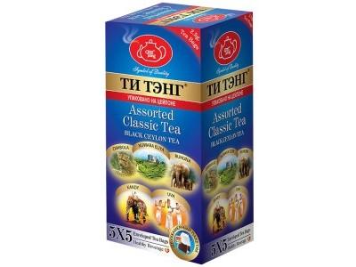 Чай черный в пакетиках для чашки 5 видов 25 штук Ти Тэнг Assorted Classic Tea