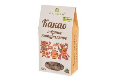 Какао-тертое Оргтиум 100 г