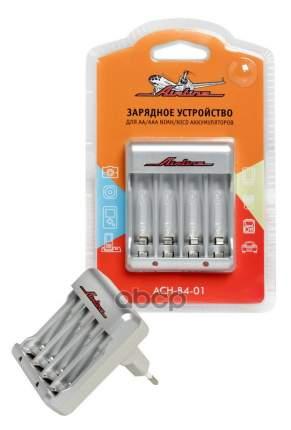 Зарядное устройство AIRLINE для AA/AAA NiMh/NiCd аккумуляторов