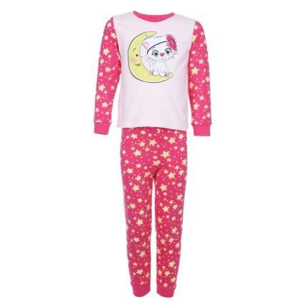 01f7b00e01d2 Детские пижамы - купить детскую пижаму, цены в Москве в интернет ...