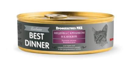 Консервы для кошек Best Dinner Exclusive, индейка, кролик, 100г
