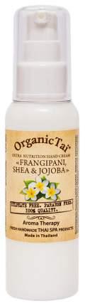 Крем для рук Organic Tai Франжипани, ши и жожоба 120 мл