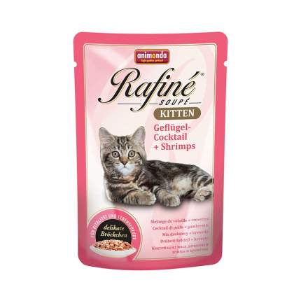 Влажный корм для котят Animonda Rafine Soupe Kitten, домашняя птица, морепродукты, 100г
