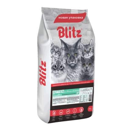 Сухой корм для котят BLITZ Kitten Sensitive, индейка, 10кг