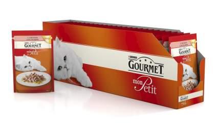 Влажный корм для кошек Gourmet Mon Petit, лосось, 30шт, 50г