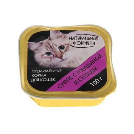 Консервы для кошек Натуральная Формула, говядина, сердце, 100г