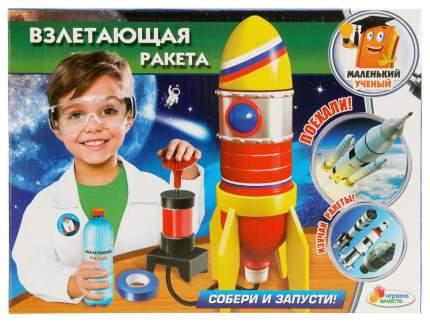 Опыты Играем вместе TX-10013 взлетающая ракета