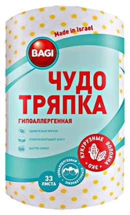 Тряпка Bagi чудо-тряпка гипоалергенная 20 х 20 см 33 шт в рулоне