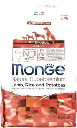 Сухой корм для собак Monge Speciality, все породы, ягненок, рис, картофель, 2,5кг