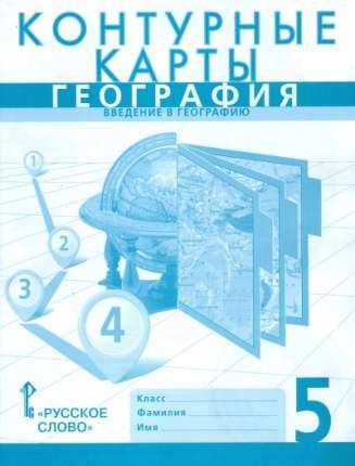 Банников контурные карты по Географии 5 кл Введение В Географию Домогацких