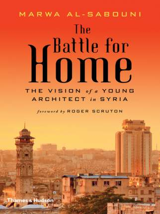 Книга The Battle for Home