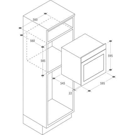 Встраиваемый электрический духовой шкаф Candy FPE609/6X Silver