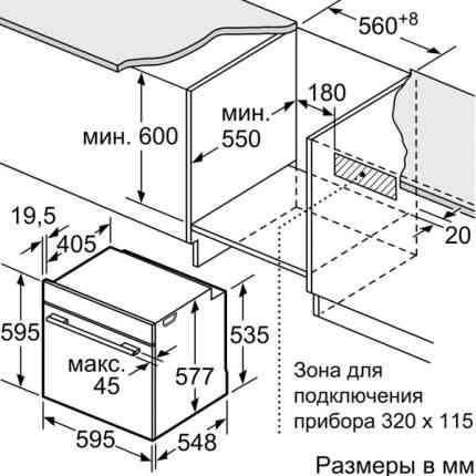 Встраиваемый электрический духовой шкаф Siemens HN678G4W1 White