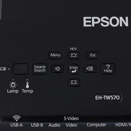 Видеопроектор для домашнего кинотеатра Epson EH-TW570