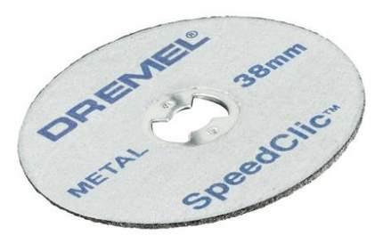 Отрезной диск по камню для угловых шлифмашин DREMEL 2615S406JC