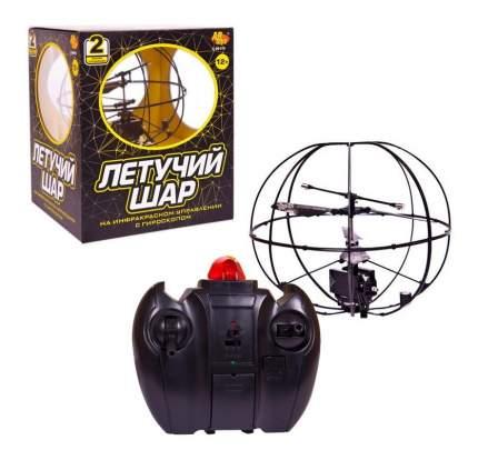 Шар летучий на инфракрасном управлении Abtoys C-00175