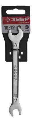 Рожковый ключ Зубр 27010-10-12