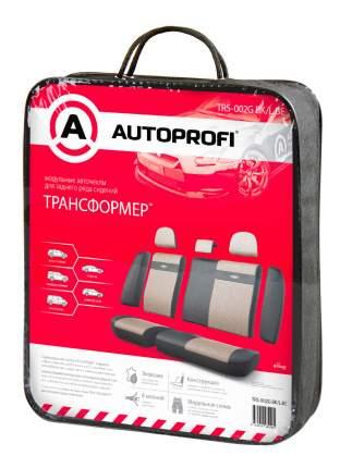 Комплект чехлов на сиденья Autoprofi TRS-002G BK/L.BE