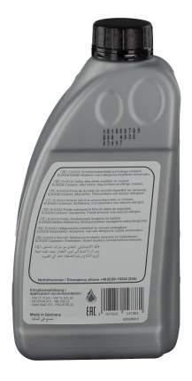 Трансмиссионное масло FEBI 1л 14738