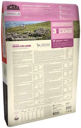 Сухой корм для собак ACANA Singles Grass-Fed Lamb, ягненок, 2кг