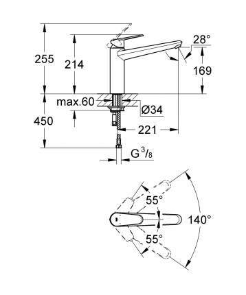 Смеситель для кухонной мойки Grohe Eurodisc 33770002 металл