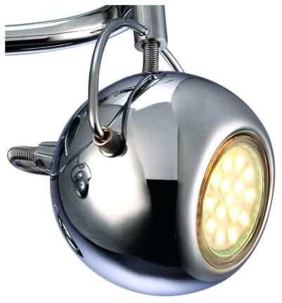 Спот Arte Lamp A9128PL-3CC gu10