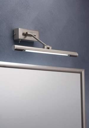 Подсветка для картин Paulmann Galeria Patella 99682
