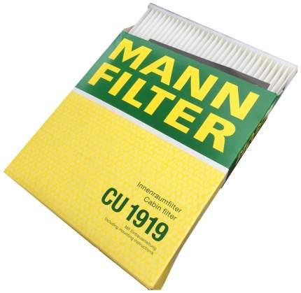 Фильтр воздушный салона MANN-FILTER CU1919