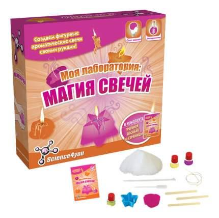 Набор для исследования Science4you Моя лаборатория: магия свечей