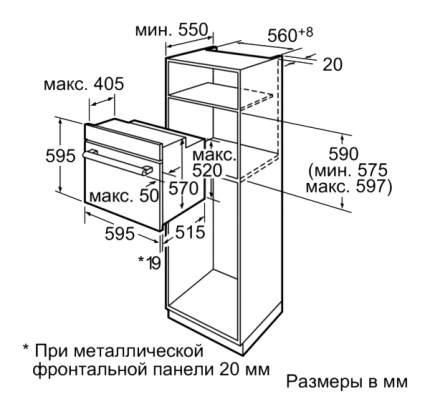 Встраиваемый электрический духовой шкаф Siemens HB337GYS0R Silver/Black