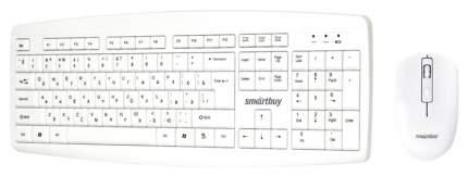 Комплект клавиатура и мышь Smartbuy 212332AG-W One Белый
