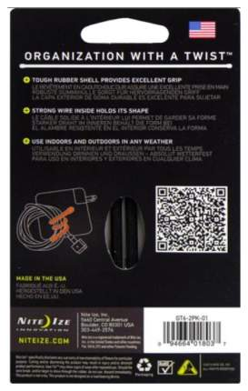 "Набор хомутов Nite Ize Gear Tie Reusable Rubber Twist Tie 6"" 2 шт. GT6-2PK-01 Black"