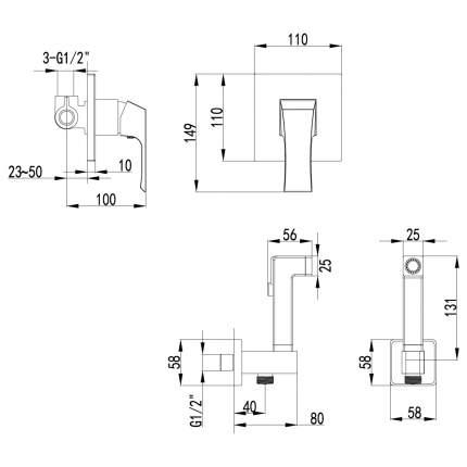Смеситель встраиваемый Lemark Unit LM4519C с гигиеническим душем, встраиваемый