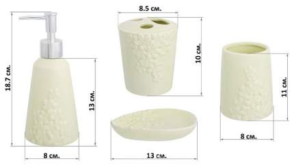 Набор для ванной Elan Gallery «Цветочки» 4 предмета Молочный