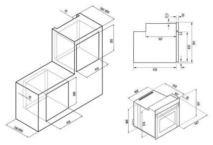 Встраиваемый электрический духовой шкаф Fornelli FEA 45 CORRENTE BL 22905
