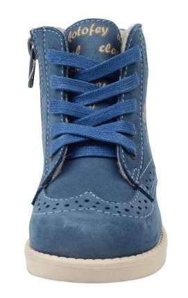 Ботинки байка для мальчиков Котофей р.26, 352183-31 весна-осень