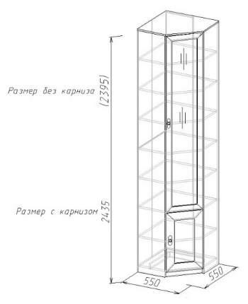 Шкаф книжный Глазов мебель Montpellier 10 GLZ_T0009385 55х55х239,5, дуб млечный